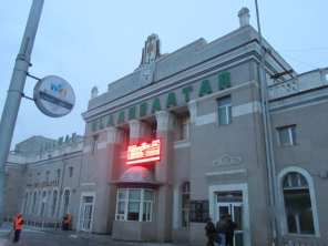 Ulaanbatar train station