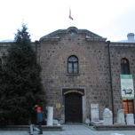 Institute of Archeology and Museum