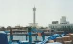 Al Bastakiya, 1997